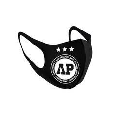 HollyHood - Anıl Piyancı Logo Yüz Maskesi