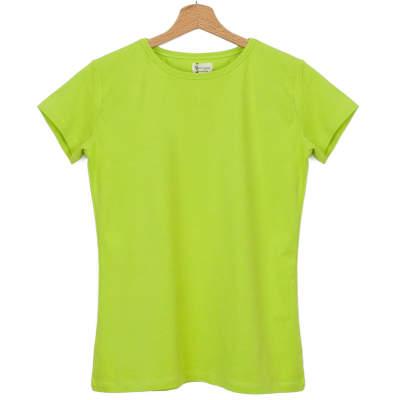 Bant Giyim - Bant Giyim - Dar Kesim Bisiklet Yaka Kadın Yeşil T-shirt
