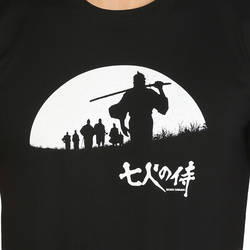 Bant Giyim - Seven Samurai Siyah T-shirt - Thumbnail