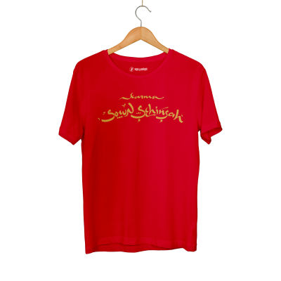 Şehinşah - HH - Şehinşah Karma Kırmızı T-shirt (Fırsat Ürünü)