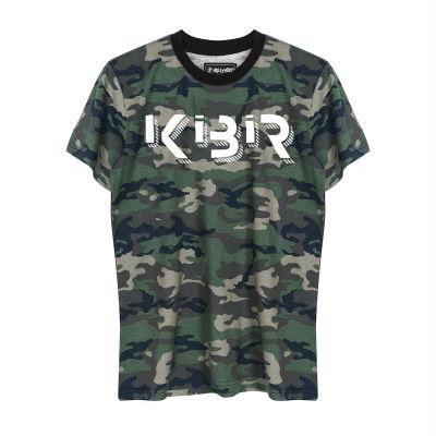 HH - Contra Kibir Kamuflaj T-shirt