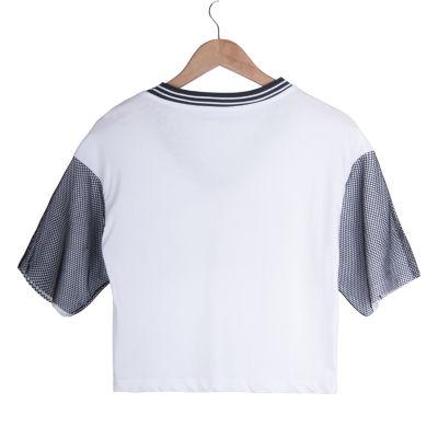 1952 Kadın Beyaz T-shirt