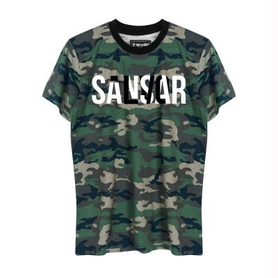 HH - Sansar Salvo New Kamuflaj (BS) T-shirt