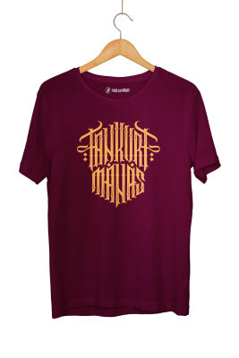 Tankurt Manas - HH - Tankurt Manas Tipografi Bordo T-shirt