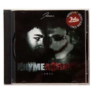 Joker - Ryhme Ageddo Albüm