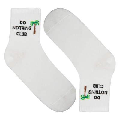 SA - Do Nothing Club Beyaz Çorap