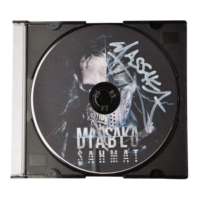 Massaka - Diablo Şahmat İmzalı Albüm