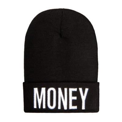 Money Siyah Bere