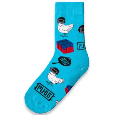 SA - Pubg Mavi Çorap