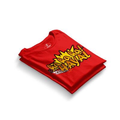 HH - Sokrat Hayal Kırmızı T-shirt