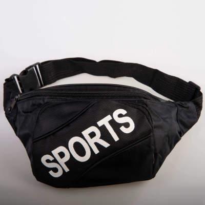Sports Siyah Bel Çantası