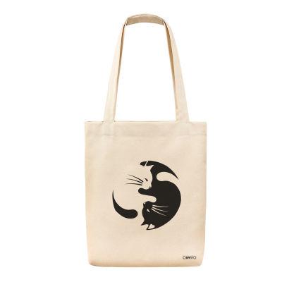 Bant Giyim - Yin Yang Ked Bez Çanta
